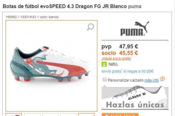 tienda online ropa adidas nike shoes - Santillana ... 99b932b2382