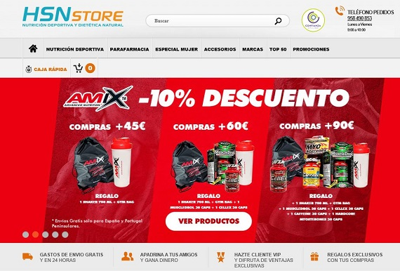 hsn store opiniones